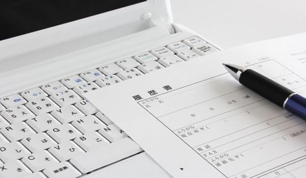 履歴書手書き印刷