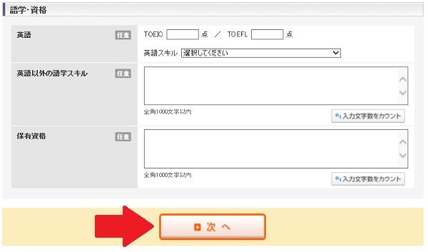 type登録5